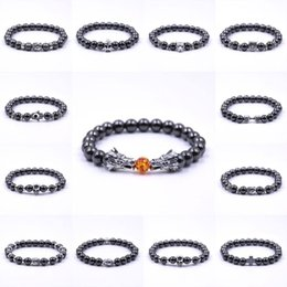 Wholesale Double Strand Set - Natural Hematite Stone Beads 12 Styles Charms Bracelet For Women Men Double Dragon Playing A Ball Elastic Beaded Bangle Free DHL G120S