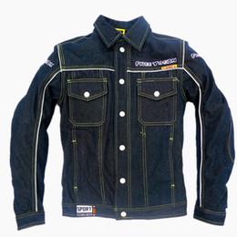 бесплатно yogin Four seasons мотоцикл внедорожные куртки мотоцикл куртка джинсовая падение сопротивления одежды пункт верхняя одежда от