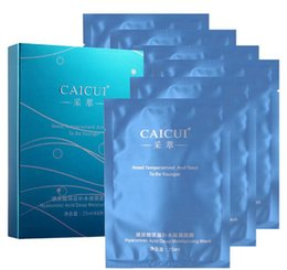 Листовая кожа онлайн-Hyaluronic Acid Facial Mask Deep Moisturizing Face Mask Skin Care Essence Facial Mask Sheet Beauty Skin Care