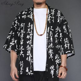 6708a7f98508 Traditional japanese mens clothing mens yukata japan kimono men traditional  chinese clothing for men CC418