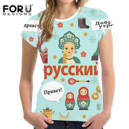 Wholesale Couple Outfit Clothing - FORUDESIGNS Letter Print T-Shirt Women Sexy Tumblr T shirts Russian Matryoshka Casual Tshirts Tee Tops Outfits Clothing Couple