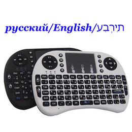 Teclados hebreus on-line-Mini rii i8 teclado sem fio 2.4g russo inglês hebraico air mouse controle remoto touchpad para smart box tv android notebook tablet pc