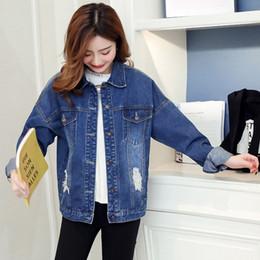 9bd513b08d00 2019 korea mode jacke winter Korea Fashion Herbst Winter Baumwolle Loch  Frauen Jeansjacke Femme Vintage BF