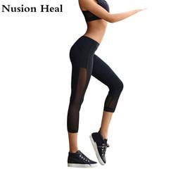 Wholesale heal up - Nusion Heal 2017 New Women Yoga Pants Sports Fitness Pants Tight Slim Yoga Leggings Mesh Hips Push Up 3 4 Pocket Black Runnings