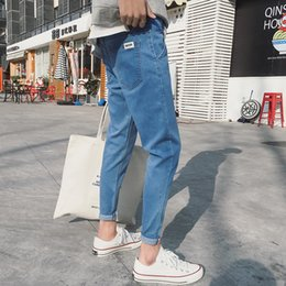Wholesale Young Wind - Korean jeans, young men, small feet, young boys and young boys College of wind, casual and pure color nine cents