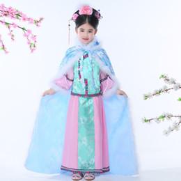 traje de capa púrpura Rebajas Dinastía qing ropa para niñas princesa disfraz regalos de cumpleaños para niñas ropa vintage traje antiguo chino