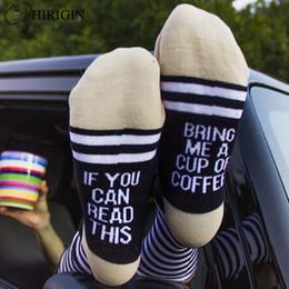 chaussettes à papillon en gros Promotion HIRIGIN 2017 Unisexe chaussettes de vin Si vous pouvez lire ceci Apportez-moi une tasse de café femmes chaussettes 2017 nouvelle arrivée
