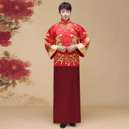 China vestido tradicional traje de novia de estilo chino vestido de boda traje único ropa masculina pratensis traje de dragón espiga traje traje bordado desde fabricantes