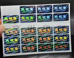 UK customized anti-counterfeiting anti-fake void broken hologram sticker label DHgate Mobile