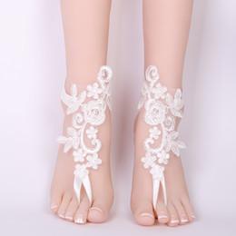 Argentina Mujeres atractivas de encaje tobillera blanca cadena del pie sandalias descalzas tobillera bordado de flores novia de la boda prom accesorio joyería del pie # 007 Suministro