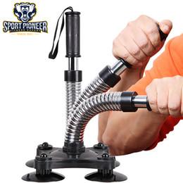 ручное оборудование тренировки Скидка Carpal Expander Hand Gripper Strengths Wrestling Arm Blaster Exerciser Power  Fitness Exercise Machine Gym Equipment