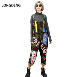 de18c4604a7 2017 Autumn Winter Hip Hop Style Loose Full Length Letter Patchwork Funny  Pattern Jumpsuits For Women Fashion 056