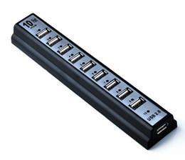 HUB HUB HUB USB 2.0 de 10 puertos con parche de alimentación IC U2HB20b desde fabricantes