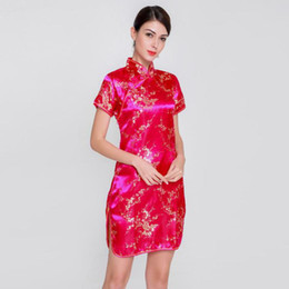 Robes de bal de style chinois en Ligne-Nouveauté Fleur Femmes Surdimensionné Qipao 3XL 4XL 5XL Chinois Style Prom Party Dress Vintage Col Mandarin Cheongsam Sexy Vestidos