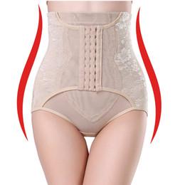 Argentina Bragas de las mujeres Cintura alta Control Patns Control firme Ropa interior Butt Lifter Adelgazante Fajas Body Shaper Womens Floral Lencería breve Suministro
