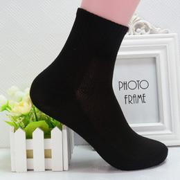 Wholesale Soild Gold - Mens Socks Underwear Spring Summer Soild Mesh Socks Solid Color White Grey Black One Size Sock