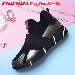 Wholesale Black Hunter Boot - Good Quality Red Yellow Speed Trainer Casual Shoes Woman Sock Boots With Box Stretch-Knit Casual Boots Race Runner Cheap Sneaker High Top