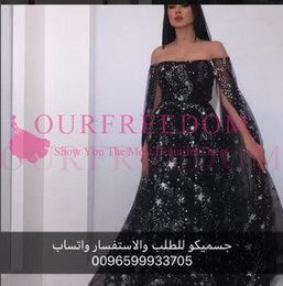 Wholesale stars dress up - Yousef Aljasmi 2018 Sparkly Sequins Stars A Line Prom Dresses With Long Sleeve Saudi Arabic Style Formal Evening Dresses Custom Made