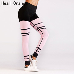 eabc7d854c066 New Solid Booty Up Sports Legging Women s Compression Thigts Pink Line Butt  Lift Workout Leggings Hip Push Up Stretch Yoga Pants