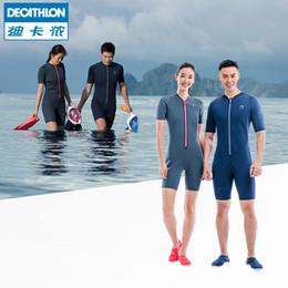 722e95c689c821 Nuovo Decathlon Siamese Muta da sub uomo donna medusa coppie Protezione  solare Tenere al caldo Snorkeling costume da bagno SUBEA Attrezzatura per  il nuoto