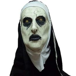 секс-маска для лица Скидка Монахиня косплей Маска костюм латекс опора шлем Валак Хэллоуин страшный ужас колдовать страшные игрушки костюм партии реквизит 30 шт.