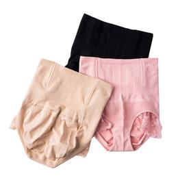 3255a84888 59 Lace Body Corsets Shapewear Wholesale Coupons   Deals