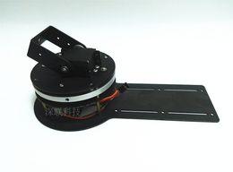 2 Grados de libertad Cabezal giratorio Base de disco Robot de disco Piezas de brazo mecánico Arduino Bricolaje desde fabricantes