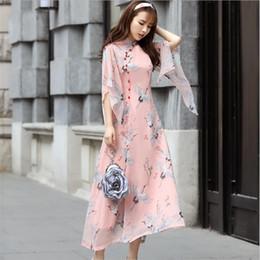 656769c74b12 2018 Fashion Modern Ao Dai Dresses Women Traditional vietnam chiffon  cheongsam modified chinese qipao style dress retro