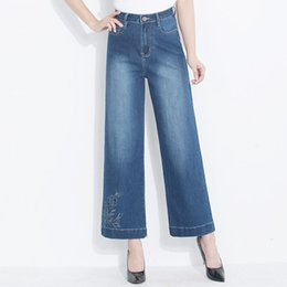84a441a03a09f 2018 The New Jeans Women High Waist Blue Loose elasticity Embroidered Flares  Pants Bell Bottom Stretch Slim Denim Ladies