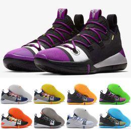 big sale f7609 f7a35 2018 New Kobe AD Exodus Derozan nero argento scarpe da basket rosa viola di  alta qualità KB A.D. Mens scarpe da ginnastica sportivi Sneakers taglia 7-12  kb ...
