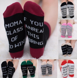 Wholesale Wholesale Kids Christmas Socks - If You Can Read This Bring Me a Glass Of Wine Beer Socks Unisex Winte Socks Big Kids Foot Letter Christmas Socks