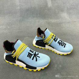 a8742a91d Authentic Pharrell Williams NMD Hu Inspiration Pack Running Shoes Clear Sky  Black Orange Best Quality Sports Sneakers With Box EE7579 5-11