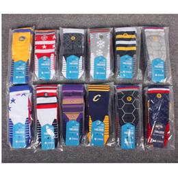 Postura de alta calidad guerrero caballero all-star tubo largo para hombre calcetines engrosamiento deportes élite calcetines de baloncesto para niños fabricantes venta caliente desde fabricantes