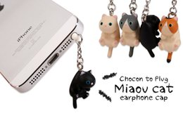 Wholesale Cap Jack Iphone - Cute Cheese Cats 3.5mm Anti dust Dirt-resistant Earphone Jack Plug Adapter to Phone Stopper Cap for Iphone 5 5s 6 6S