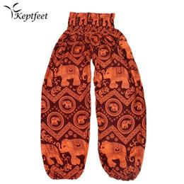 2019 pantaloni poplini Thailandia Pantaloni Yoga per le donne Modello elefante Summer Popeline sciolto a vita alta Gambe larghe Pantaloni traspiranti con tasca pantaloni poplini economici