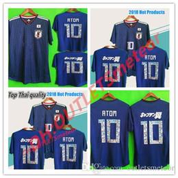 854165925a696 8 Fotos Compra On-line Números de jersey de jogador de futebol-Tailândia  2018 CARTOON Número