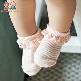 южнокорейские носки Скидка 1 пара/ розница!!Игла кружевные носки южнокорейская новорожденных девочек носки скольжения hTWS0157