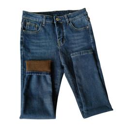 0d04521fd30 Plus Velvet High Waist Skinny Jeans Woman Autumn Winter New Thicken Pencil Pants  Denim Trousers Women Warm Ladies Jeans C4931