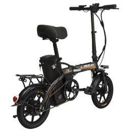 Commercio all'ingrosso 14in bicicletta elettrica pieghevole 240 W motore 48 V 23.4Ah batteria al litio pedale assistenza E-bike con porta di ricarica USB da