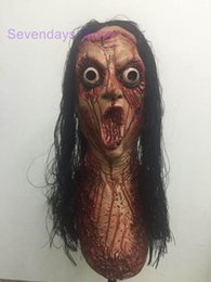 зомби-маски Скидка Cute Zombie Horrorable Face Rotting Zombie Christmas Halloween Cosplay Party Props Masks Upscale Ghost Horror Scary Masks