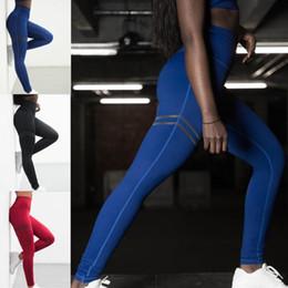 2018 Новая одежда для женщин Мода Твердые цвета Stretch Tights Повседневный тренажерный зал Leggings Тренировка поножи Йога Брюки Фитнес Поножи S-XL
