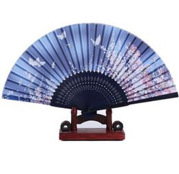 Wholesale Handheld Folding Fans - Bamboo Fold Fan Butterfly lowers Lace Pattern Handheld Folding Fan Art handheld Fan Summer Gift for men women