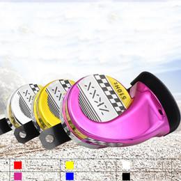 Scooters électriques en Ligne-Voiture électrique moto modifiée accessoires voiture scooters 12V escargot tweeter, couleur des haut-parleurs, qualité sonore Hongliang