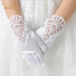 2019 guantes de encaje blanco dedos largos Kid LACE Guantes largos de satén y dedos largos para Flower Girl Children Party Guantes blancos guantes de encaje blanco dedos largos baratos