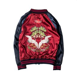 Deutschland Großhandels-Stickerei Herren Jacken 2017 Winter Fashion 2 Way Verwendung Jacken für Männer Frauen dünne Mäntel Mann Kleidung supplier used jacket Versorgung