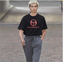Wholesale x men long sleeve t shirt - Brand designer - Gosha Rubchinskiy x Sergio Tacchini T-Shirt 2017 newest brand clothing men women print 100% cotton gosha Rubchinskiy t shir