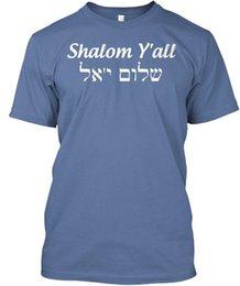 Sensazionale del sud ebraico - Shalom Y'all Hanes all'ingrosso fresco maniche casual in cotone T-Shirt Moda nuovo T-shirt senza tag T-Shirt da y t shirts all'ingrosso fornitori