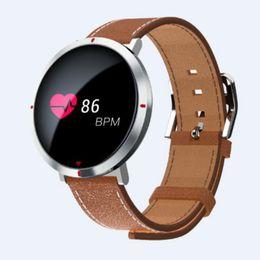 Bluetooth del cuore del pedometro online-Braccialetto intelligente di frequenza cardiaca S2 Smart Watch Tracker Fitness IP67 Impermeabile Contapassi Promemoria Bluetooth Wristband Per iOS Android in scatola