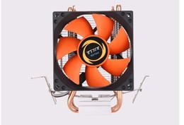 2019 ventilateur 12v supposé Ventilateur de processeur U8 super double caloduc ordinateur de bureau