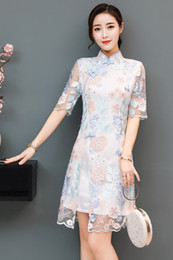 Wholesale Girls Qipao - Young girl qipao modified version of the dress small fragrance daily embroidery short qipao low vents elegant girl temperament slim.